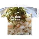 aozora-purasuのNoRice is NoLife Full graphic T-shirts