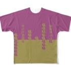 TAIYAKI INSANITYの雅鯛焼き Full graphic T-shirts