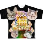 まさかのさむかわの絶対に猫触りたい!!!!闇カラー Full graphic T-shirts