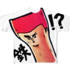 ksymのカラテ捜査網 未来刺客編 - 鉄 Full graphic T-shirts