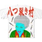 モンスター研究所の売店の八つ裂き村×comma-chans&nachipos フルグラフィックTシャツ