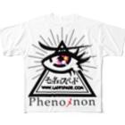 スペィドのおみせsuzuri支店のその名はスペィド「Phenoメnon」 Full graphic T-shirts