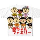 オリジナルデザインTシャツ SMOKIN'の赤ちゃんファミリー<吉田家シリーズ> Full graphic T-shirts