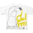 I.gasu🄬アイガスワールドのI.gasu owlfree1 【アイガス】 Full graphic T-shirts
