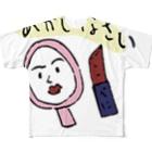 せなまむのめかしなさい(大) Full graphic T-shirts