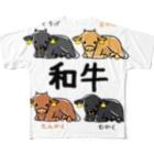 家畜とその他の和牛4品種 Full graphic T-shirts