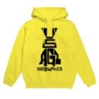 1110graphicsのUSAGI / 兎 Hoodies
