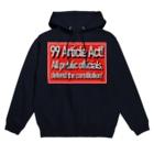 道高教組十勝支部のお店の日本国憲法第99条憲法尊重擁護義務 Hoodies