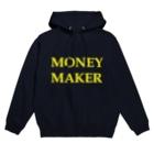 mind your wordsのshake your moneymaker Hoodies