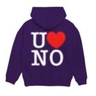 うののI LOVE UNO(白文字) Hoodiesの裏面