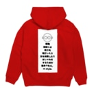 H styleの眼鏡。 Hoodiesの裏面