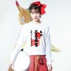 LUNARHOLIC STOREの<BASARACRACY>婆娑羅宮御朱印柄(平成ver.) Long sleeve T-shirtsの着用イメージ(表面)