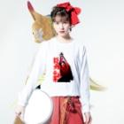 Studio MOONの縄 Long sleeve T-shirtsの着用イメージ(表面)
