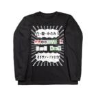 麻雀カッコイイシリーズの麻雀煽りTシャツ【白發中のみ】 Long Sleeve T-Shirt
