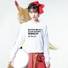 竹下キノの店のSF映画「四天王」 Long sleeve T-shirtsの着用イメージ(表面)