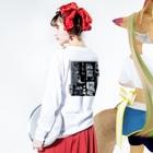 StrangeCapsule(ストレンジカプセル)のcell (両面) Long sleeve T-shirtsの着用イメージ(裏面・袖部分)
