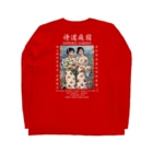 Samurai Gardenサムライガーデンの1922復古POSTER本白文様 Long sleeve T-shirtsの裏面