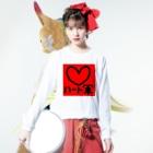 絵本作家大川内優のオリジナル絵本グッズショップのハート軍 Long Sleeve T-Shirtの着用イメージ(表面)