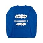 麻雀カッコイイシリーズの麻雀煽りTシャツ【リーヅモトイトイ】 Long Sleeve T-Shirt