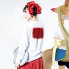 memekurageの天丼 Long sleeve T-shirtsの着用イメージ(裏面・袖部分)