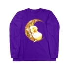 Lichtmuhleの月とモルモット02 Long Sleeve T-Shirt