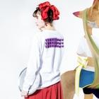 TEENINEのくねくねTEEN Long sleeve T-shirtsの着用イメージ(裏面・袖部分)