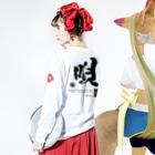 Been Kamakuraの天王唄MONO Long sleeve T-shirtsの着用イメージ(裏面・袖部分)