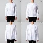 grayish black houseのlonely cat Long sleeve T-shirtsのサイズ別着用イメージ(男性)