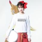 Acchi's RoomのWordシリーズS2『ありがとう』(グレー×ホワイト) Long sleeve T-shirtsの着用イメージ(表面)