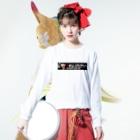 月が輝くこんな夜にの鏡太郎の怪談奇談コラボ企画【ごめんください(横)】 Long sleeve T-shirtsの着用イメージ(表面)