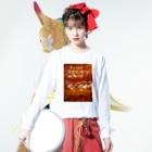 Miracke Happy Bareのうなぎの蒲焼き Long sleeve T-shirtsの着用イメージ(表面)