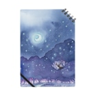 Rosemary*Teaの星降る森 Notes