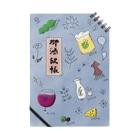 のんすけ   inshutou   自由飲酒党の御酒飲帳 その2 Notes