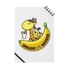 まがりDEバナナのまがりDEバナナ Notes