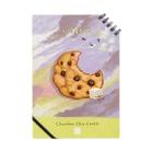 喫茶角砂糖の【C】チョコチップクッキー Notes