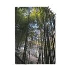 くりみなの竹 Notes