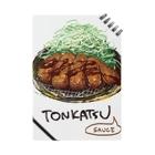 ホリのTONKATSU ~sauce  Notes