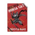 NINJA WARSのNINJA CAT Notebook