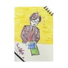 migawariのおひげのお兄さんおしごとちゅう Notes