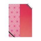 Own Your Life -SUZURI-の麻の葉 メモ帳 Notes