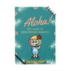 ハワイが大好きな女の子『HENOHENO MAPPY』の私の名前はヘノヘノマッピー。 Notes