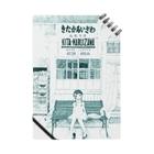 始発ちゃんの北軽井沢駅 Notes