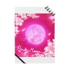 どるちぇ*うさぎの4月《Moonシリーズ》*Pink Moon* Notes