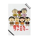 オリジナルデザインTシャツ SMOKIN'の赤ちゃんファミリー<吉田家シリーズ> Notes
