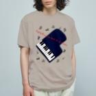 ウチのMEIGENやさんのピアノの正式名称は長〜い Organic Cotton T-shirts