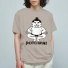 KENICHIROUのわんぱくちゃんPOTCHARI Organic Cotton T-Shirt