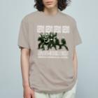 トチオンガーセブン商店の蛇王一族 Organic Cotton T-shirts
