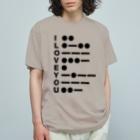NICE ONEのMorse code Organic Cotton T-shirts