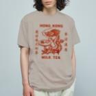 小野寺 光子 (Mitsuko Onodera)のHong Kong STYLE MILK TEA 港式奶茶シリーズ Organic Cotton T-Shirt