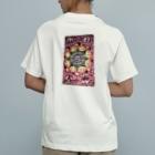 aGAPeace OriginalのD.F PEACE Organic Cotton T-shirts